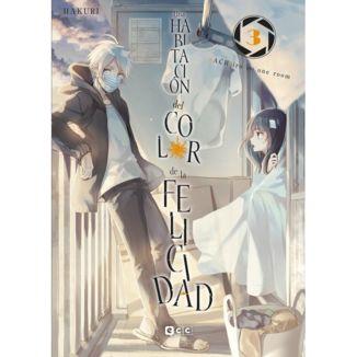 Una Habitacion del Color de la Felicidad #03 Manga Oficial ECC Ediciones (spanish)