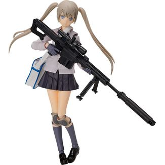 Figma SP-106 Teruyasu Maria Little Armory