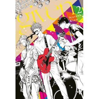 Given #02 Manga Oficial Milky Way Ediciones (spanish)