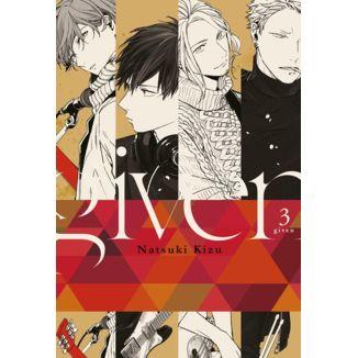 Given #03 Manga Oficial Milky Way Ediciones (spanish)