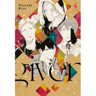 Given #04 Manga Oficial Milky Way Ediciones (spanish)