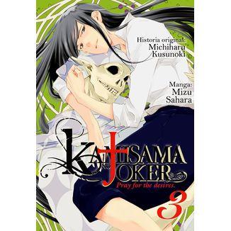 Kamisama No Joker #03 Manga Oficial Milky Way Ediciones (spanish)