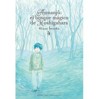 Aomanju El Bosque Magico de Hoshigahara #04 Manga Oficial Milky Way Ediciones (English)