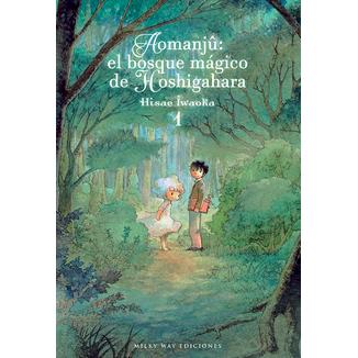 Aomanju El Bosque Magico de Hoshigahara #01 Manga Oficial Milky Way Ediciones (English)