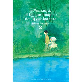 Aomanju El Bosque Magico de Hoshigahara #02 Manga Oficial Milky Way Ediciones (English)
