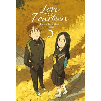 Love At Fourteen #05 Manga Oficial Milky Way Ediciones (spanish)