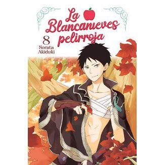 La Blancanieves Pelirroja #08 Manga Oficial Norma Editorial (Spanish)