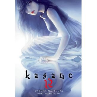 Kasane #12 Manga Oficial Milky Way Ediciones