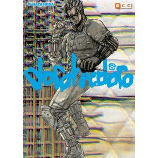 Dorohedoro #08 (Spanish) Manga Oficial ECC Ediciones