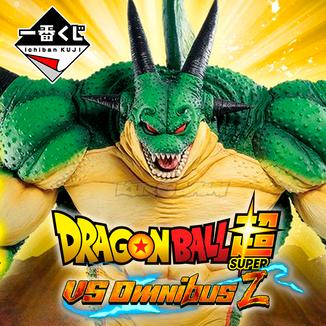 Dragon Ball Super Ichiban Kuji VS OMNIBUS Z