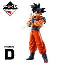Ichiban Kuji Dragon Ball Z STRONG CHAINS
