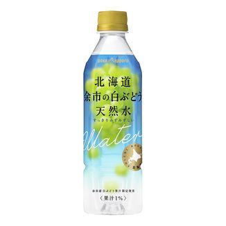 White Grape Drink Hokkaido Pokka Sapporo