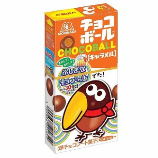 Chocolate Balls with Caramel ChocoBall