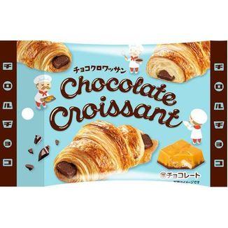 Croissant flavor chocolates