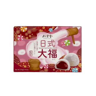 Bamboo House Red Bean Mochis Box