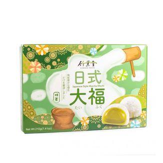 Matcha Bamboo House Mochi Box