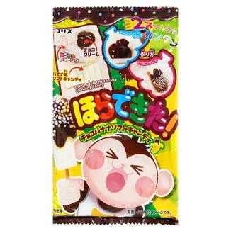 Banana Candy with Chocolate Cream 36 gr