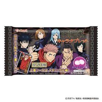 Jujutsu Kaisen candies with card