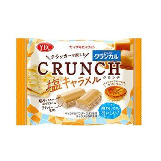 Levain Crunch Mini YBC Candies