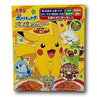 Curry Marumiya Cerdo y Verduras Pokemon