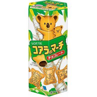 Milk Chocolate Koala Cookies