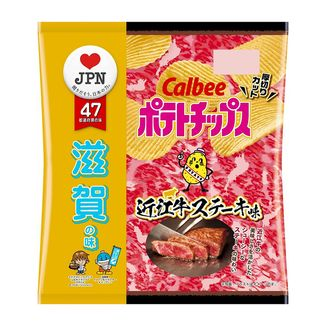Shiga Beef Steak Calbee Potatoes