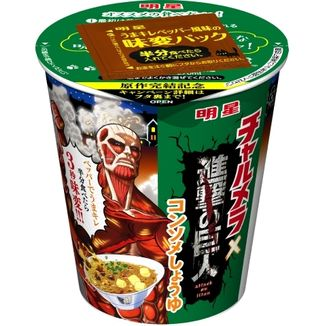 Ramen Noodles Ataque a los Titanes