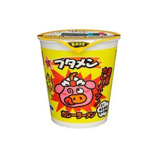 Ramen Noodles Butamen Curry Pocket