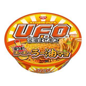 Ramen Noodles Nissin UFO Spicy Mayonnaise