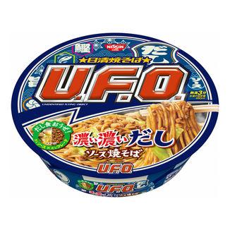 Ramen Noodles Nissin Yakisoba Dark Dashi Sauce UFO