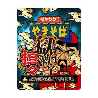 Ramen Noodles Yakisoba Spicy Peyoung