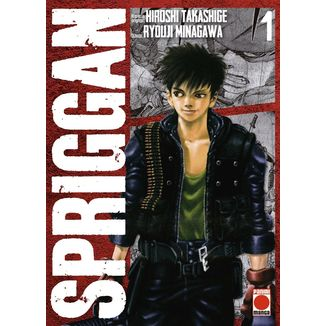 Spriggan #01 Manga Oficial Panini Manga (Spanish)
