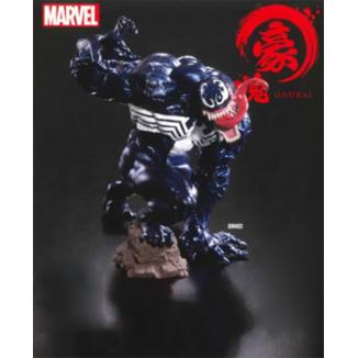 Venom Figure Marvel Goukai