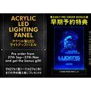 Estatua Ludens Kojima Productions Scale Premium Masterline