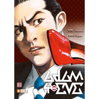Adam y Eve #02 (Spanish)