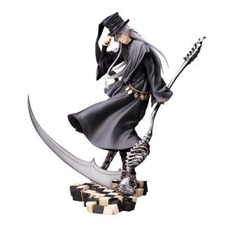 Undertaker Figure Black Butler Book of Circus ARTFXJ