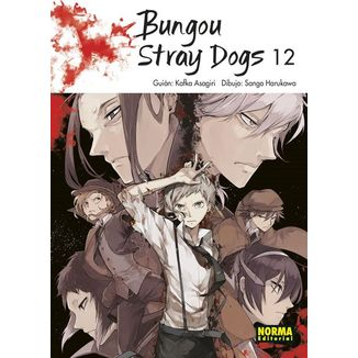 Bungou Stray Dogs #12 (Spanish) Manga Oficial Norma Editorial