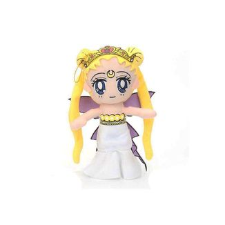 Peluche Serenity Sailor Moon 20cms