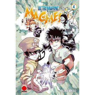 Ultramarine Magmell #04 Manga Oficial Panini Comics