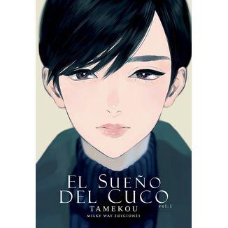El Sueño Del Cuco #01 Manga Oficial Milky Way Ediciones (spanish)