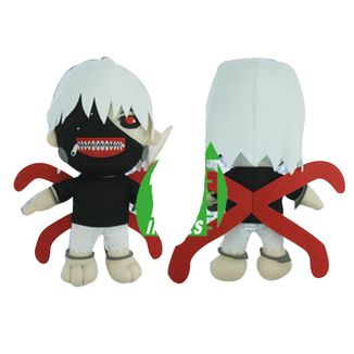 Peluche Kaneki Ken Tokyo Ghoul 30cms #2