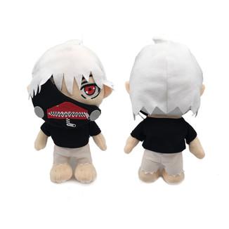 Peluche Kaneki Ken Tokyo Ghoul 30cms