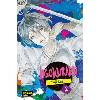 Jigokuraku #02 Manga Oficial Normal Editorial