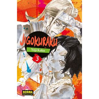 Jigokuraku #03 Manga Oficial Normal Editorial