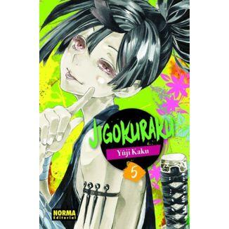 Jigokuraku #05 Manga Oficial Norma Editorial (spanish)