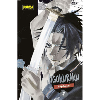 Jigokuraku #07 Manga Oficial Norma Editorial