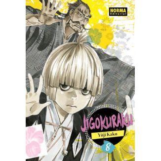 Jigokuraku #08 Manga Oficial Norma Editorial (spanish)