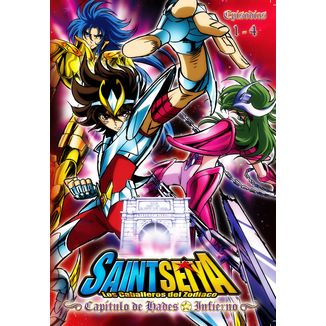Hades Chapter: Infierno Saint Seiya Vol. 1 DVD