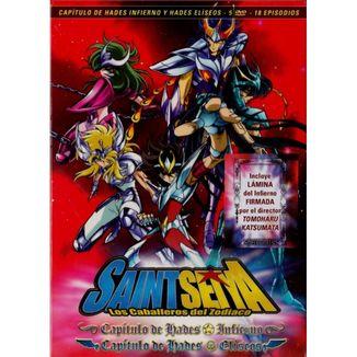 Capítulo de Hades: Infierno y Elíseos Saint Seiya DVD