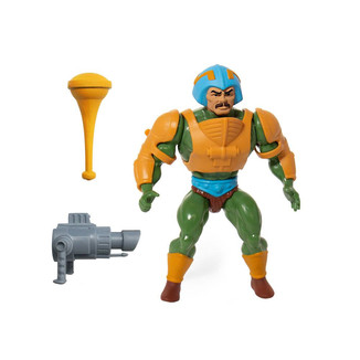 Figura Man-At-Arms Masters of the Universe Vintage Collection
